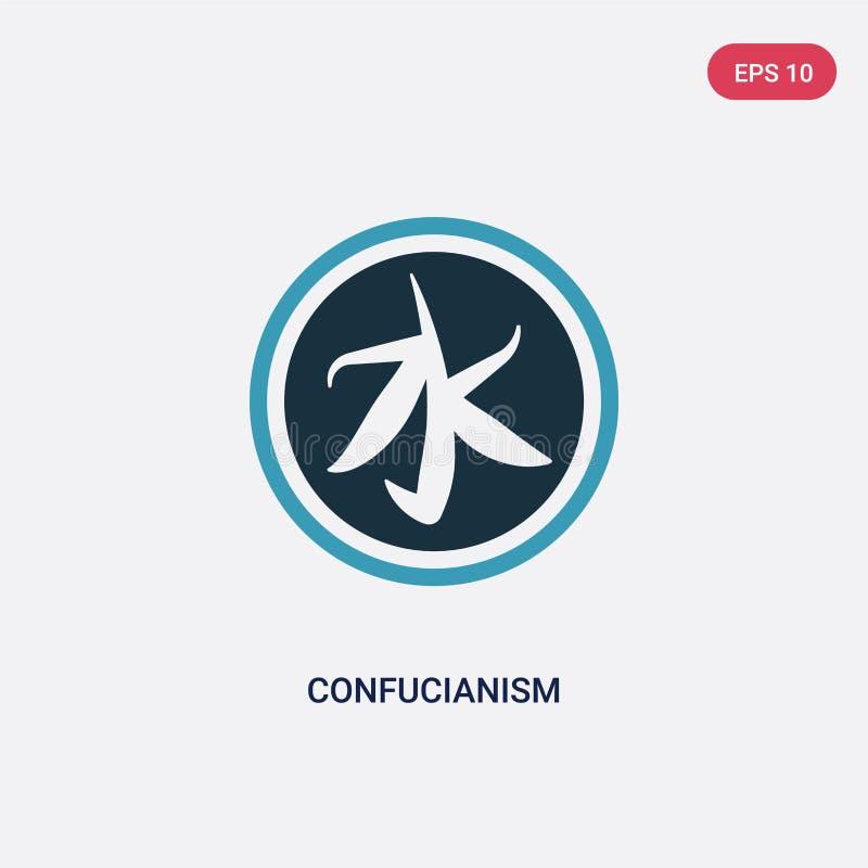 Icône de vecteur de confucianisme de deux couleurs de concept de religion le symbole bleu d'isolement de signe de vecteur de conf illustration stock