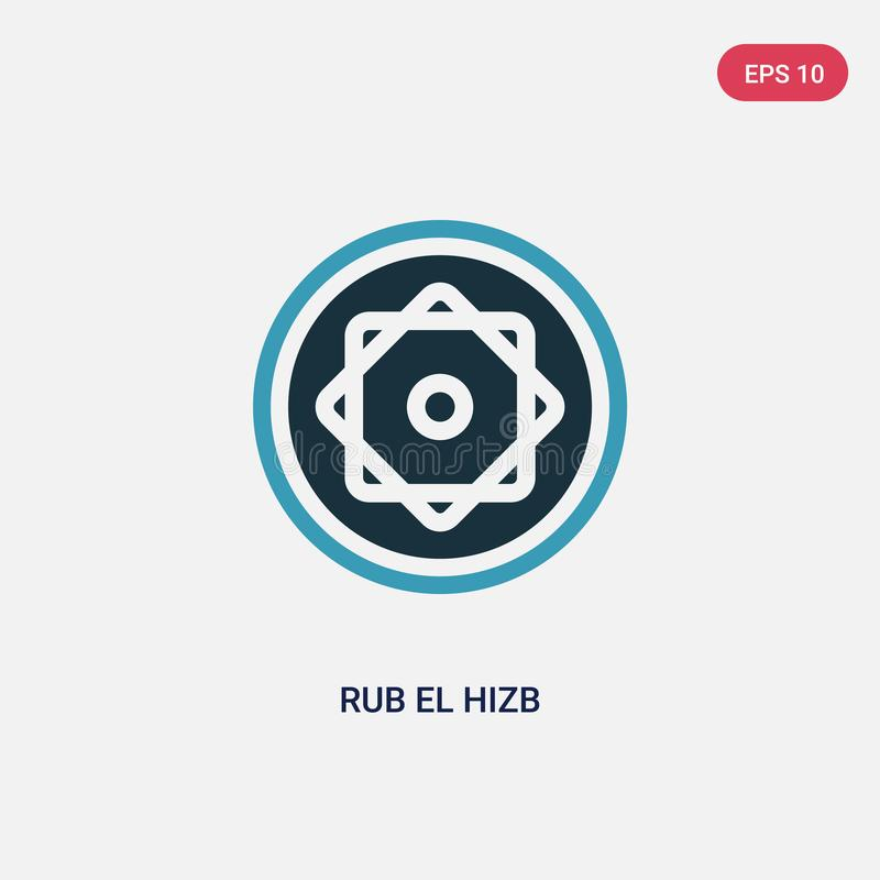 Icône de vecteur de hizb d'EL de bande de frottement de deux couleurs de concept de religion le symbole bleu d'isolement de signe illustration de vecteur