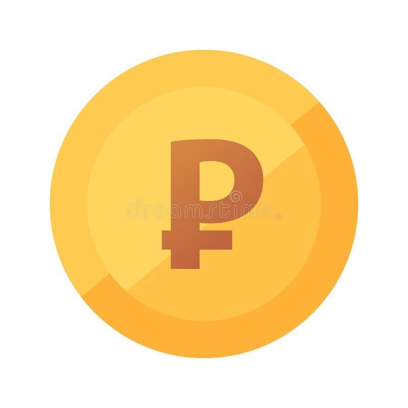Icône de vecteur de pièce de monnaie de rouble d'isolement sur blanc - emblème d'or de la devise nationale russe illustration de vecteur