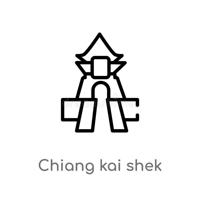 icône de vecteur de salle commémorative de Chiang Kai-shek d'ensemble ligne simple noire d'isolement illustration d'?l?ment de co illustration stock