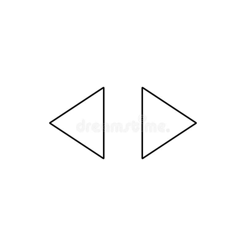 icône différente de deux flèches Élément de Web pour le concept et l'icône mobiles d'applis de Web Ligne mince icône pour la conc illustration de vecteur