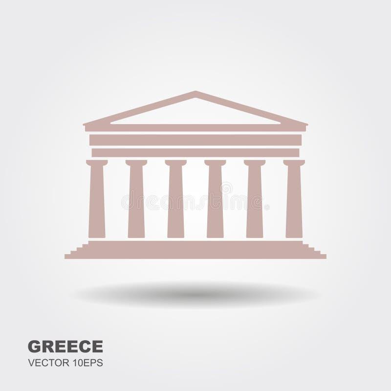 Icône grecque de parthenon d'isolement sur le fond blanc illustration stock