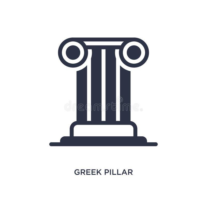 icône grecque de pilier sur le fond blanc Illustration simple d'élément de concept d'éducation illustration de vecteur