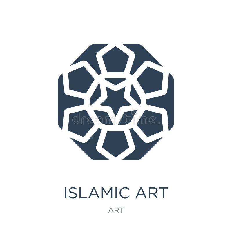 icône islamique d'art dans le style à la mode de conception icône islamique d'art d'isolement sur le fond blanc icône islamique d illustration libre de droits
