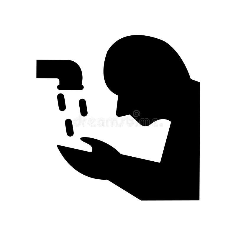 Icône islamique de Wudu Concept islamique à la mode de logo de Wudu sur le CCB blanc illustration libre de droits