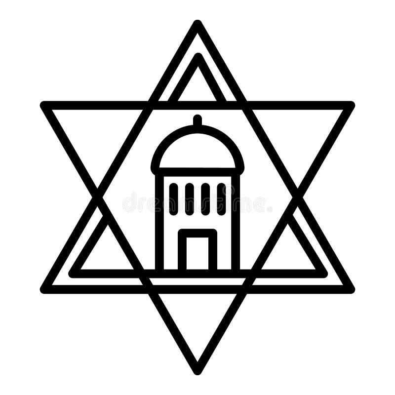 Icône juive d'étoile de temple, style d'ensemble illustration de vecteur
