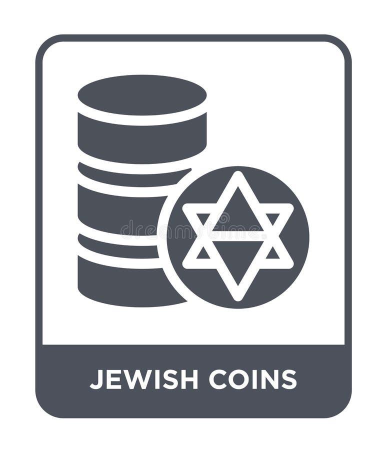 icône juive de pièces de monnaie dans le style à la mode de conception icône juive de pièces de monnaie d'isolement sur le fond b illustration stock