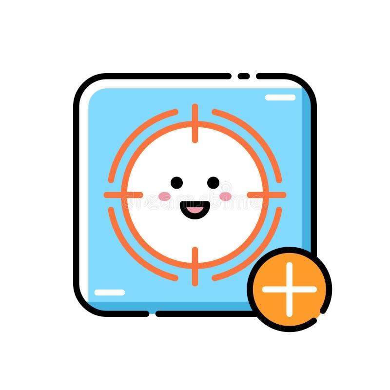 Icône linéale de couleur de portée illustration libre de droits