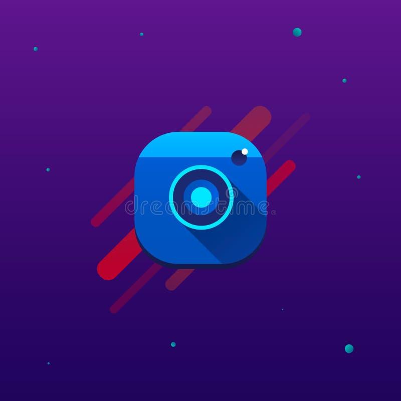 Icône /logo de photographe éditeur Illustration d'art illustration stock