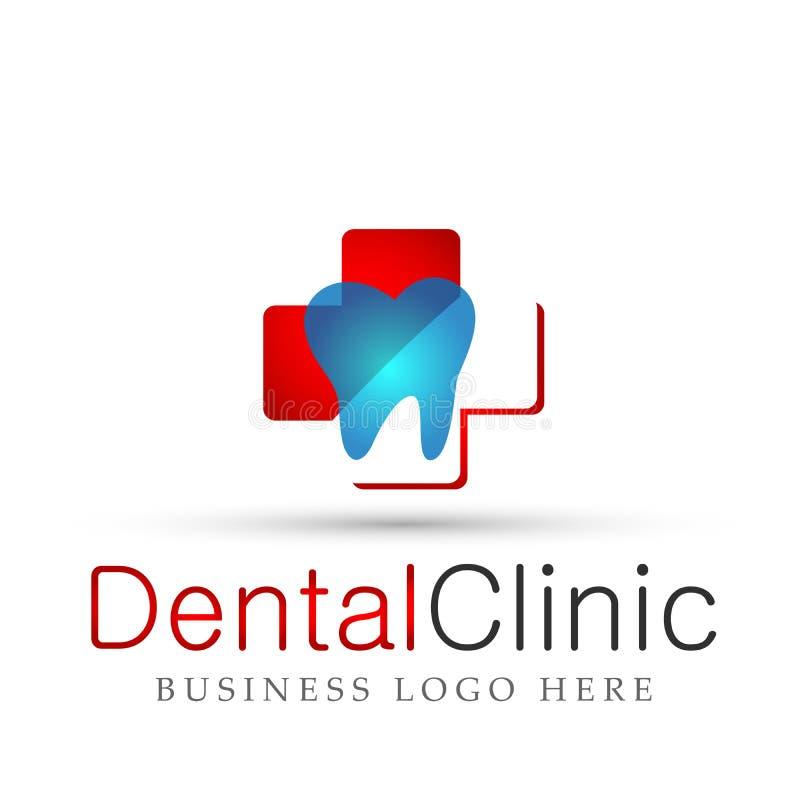 Icône médicale de conception de logo de soins de santé de clinique de soin croisé dentaire de dentiste sur le fond blanc illustration de vecteur