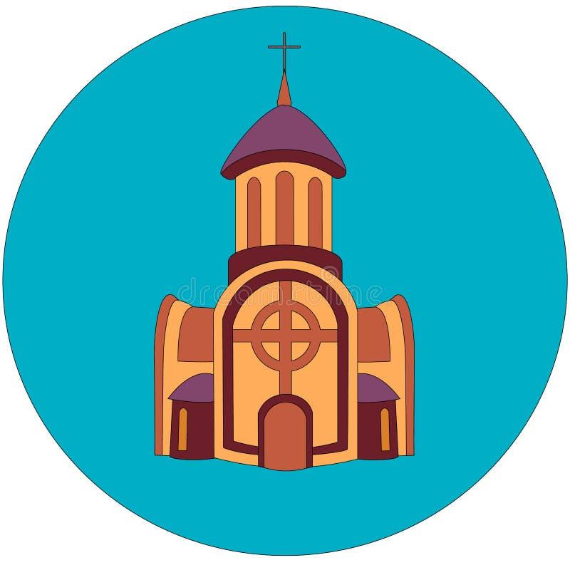 Icône ou logo du bâtiment brun de monastère d'église avec le beffroi et croix au dessus et deux prolongements avec des fenêtres d illustration libre de droits