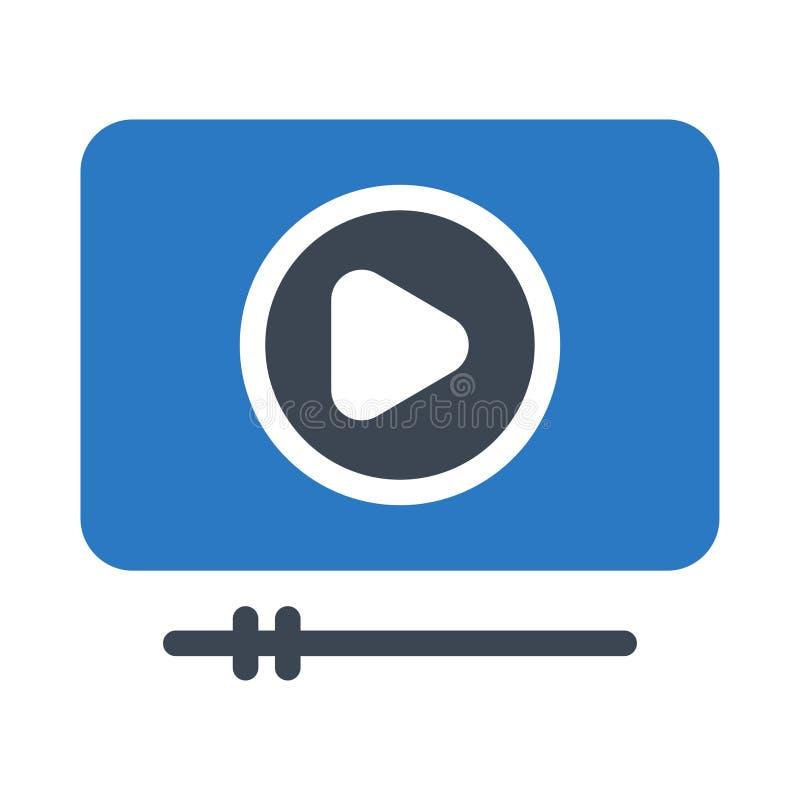 Icône plate de vecteur de couleur de glyph de multimédia illustration stock