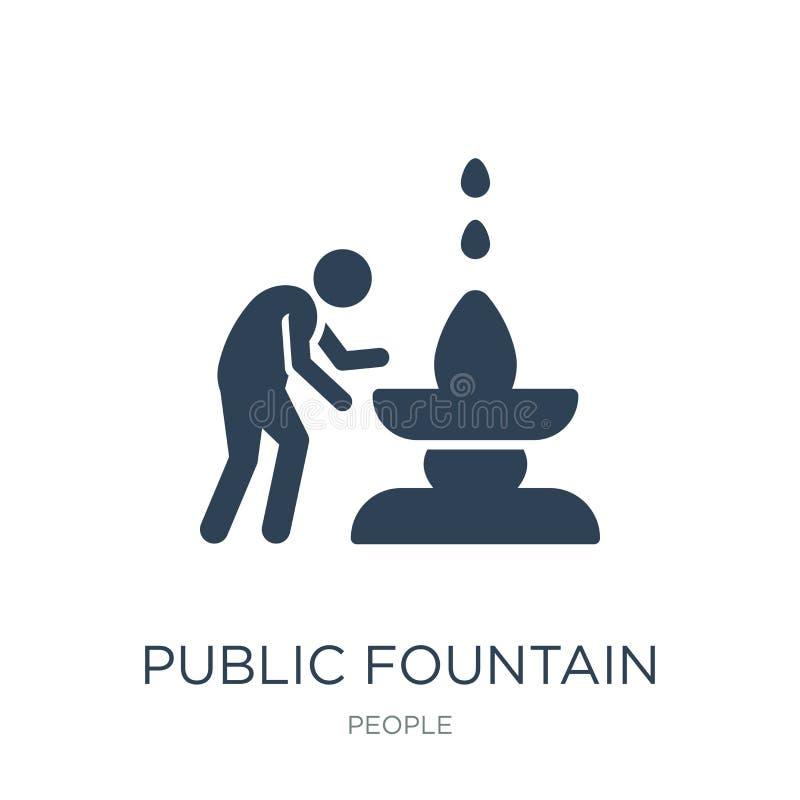 icône publique de fontaine dans le style à la mode de conception icône publique de fontaine d'isolement sur le fond blanc icône p illustration de vecteur
