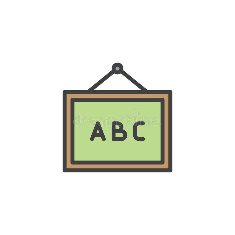 Icône remplie par tableau blanc d'ensemble d'ABC illustration stock