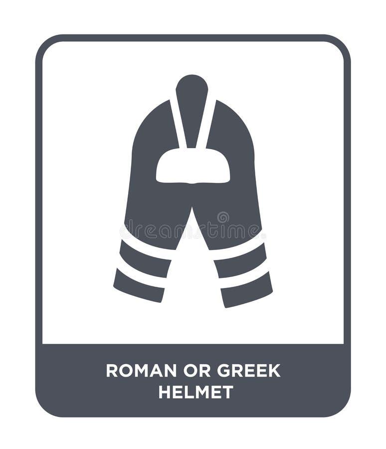icône romaine ou grecque de casque dans le style à la mode de conception icône romaine ou grecque de casque d'isolement sur le fo illustration de vecteur