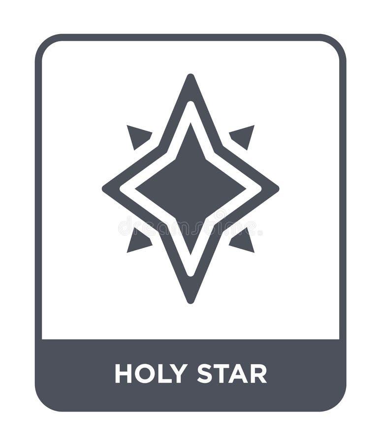 icône sainte d'étoile dans le style à la mode de conception icône sainte d'étoile d'isolement sur le fond blanc appartement simpl illustration stock