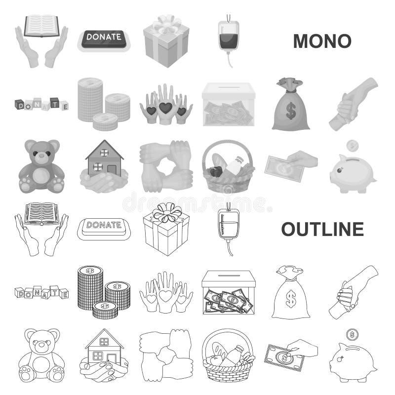 Icônes de monochrom de charité et de donation dans la collection réglée pour la conception Illustration de Web d'actions de symbo illustration de vecteur