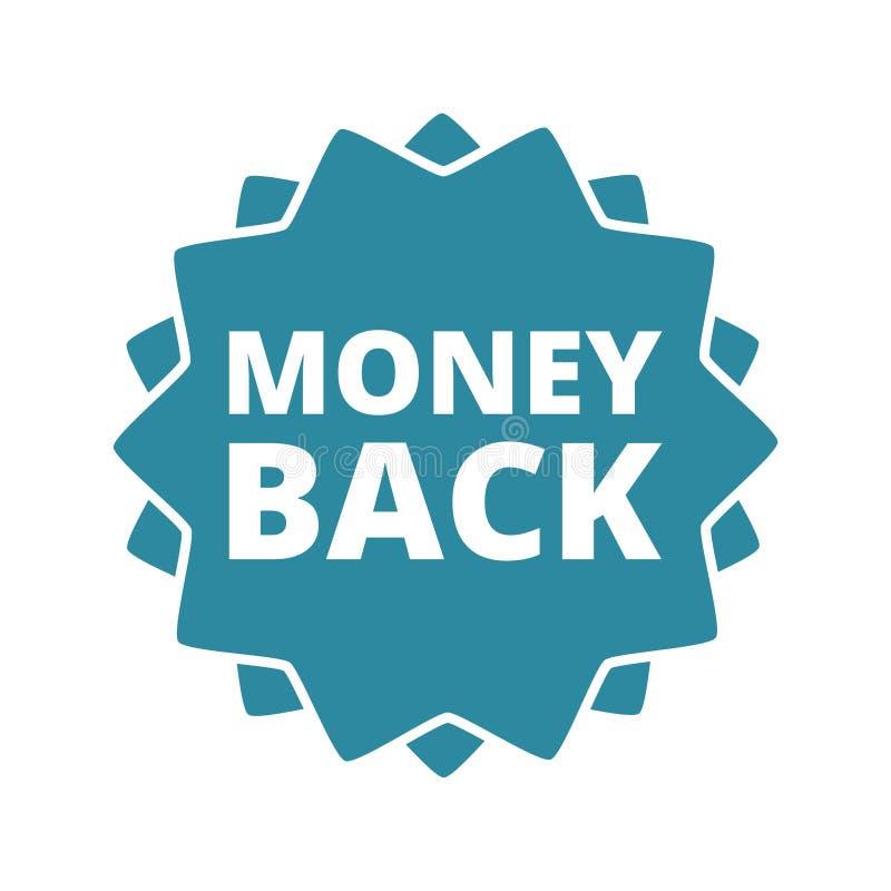 Icône arrière de signe de bouton d'argent illustration de vecteur