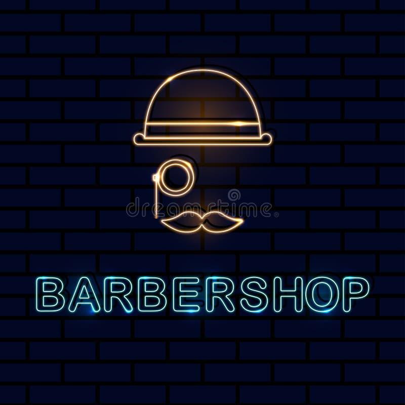 Icône au néon pour l'illustration de vecteur de raseur-coiffeur illustration libre de droits