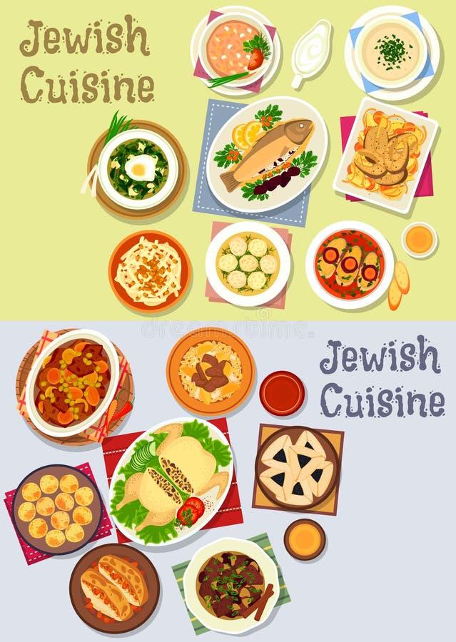 Icône cachère de nourriture de cuisine juive pour la conception de menu illustration libre de droits
