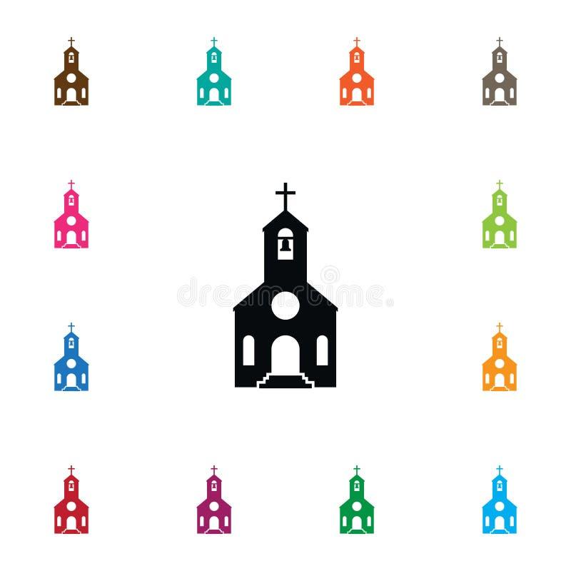 Icône catholique d'isolement L'élément de vecteur de foi peut être employé pour la foi, religion, concept de construction catholi illustration stock
