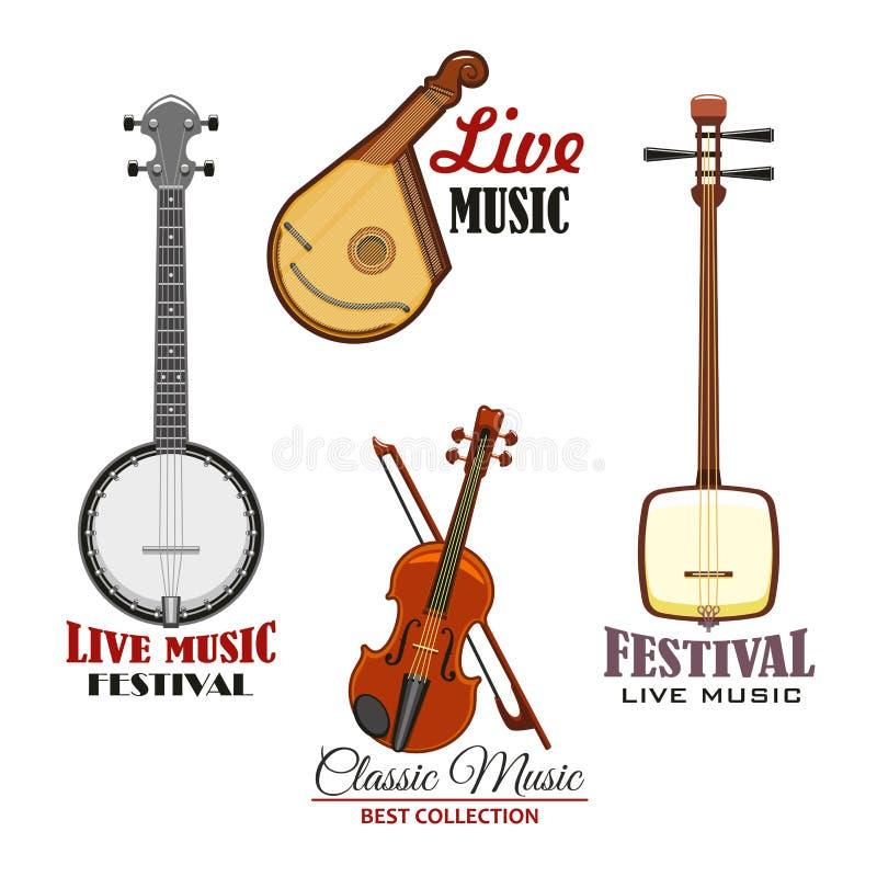 Icône d'instrument de musique pour la conception de concert de musique illustration de vecteur