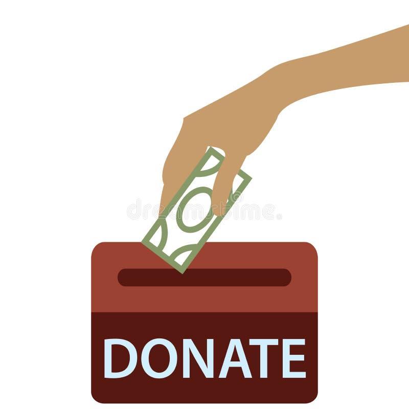 Icône de boîte de donation dans le style plat d'isolement sur le fond blanc illustration libre de droits