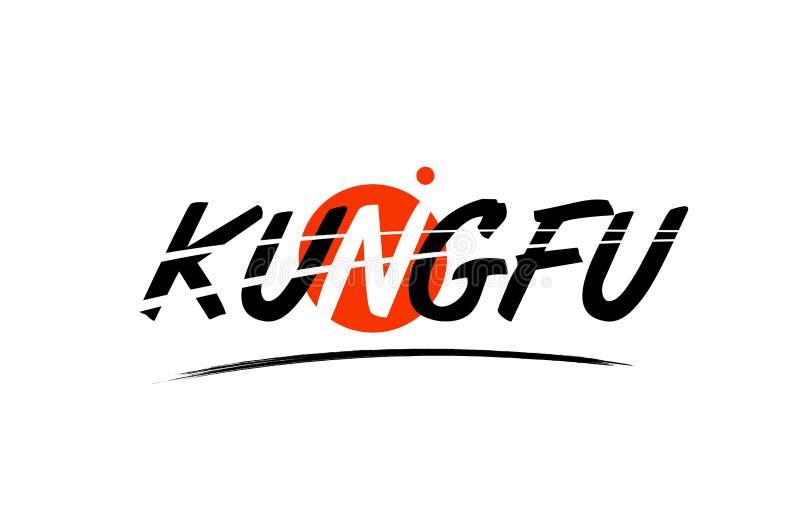 ic?ne de logo des textes de mot de kung-fu avec la conception rouge de cercle illustration libre de droits