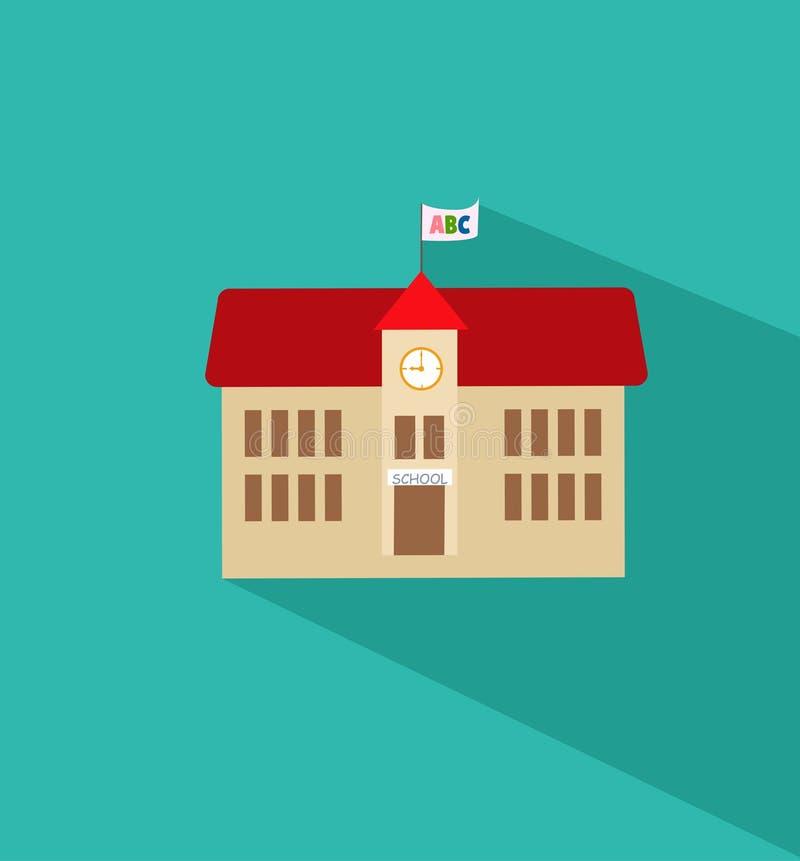 Icône de maison d'école illustration libre de droits