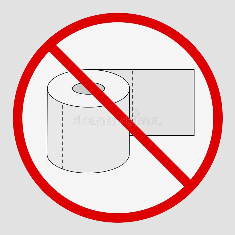 Icône de papier hygiénique illustration de vecteur