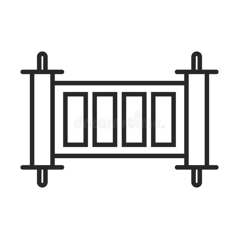 Icône de Torah illustration stock