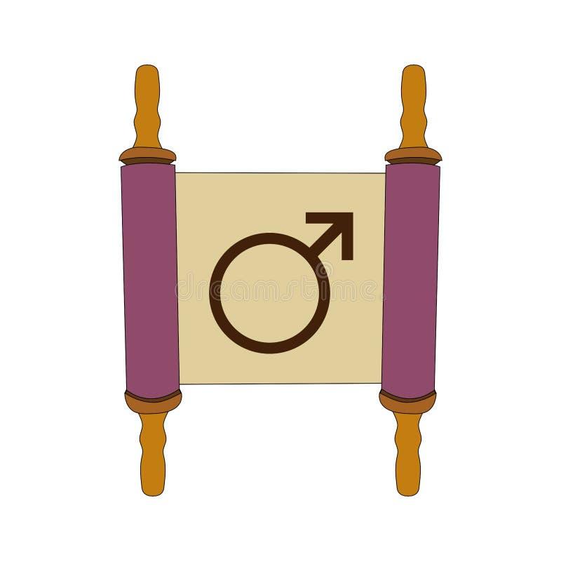 Ic?ne de Torah illustration libre de droits