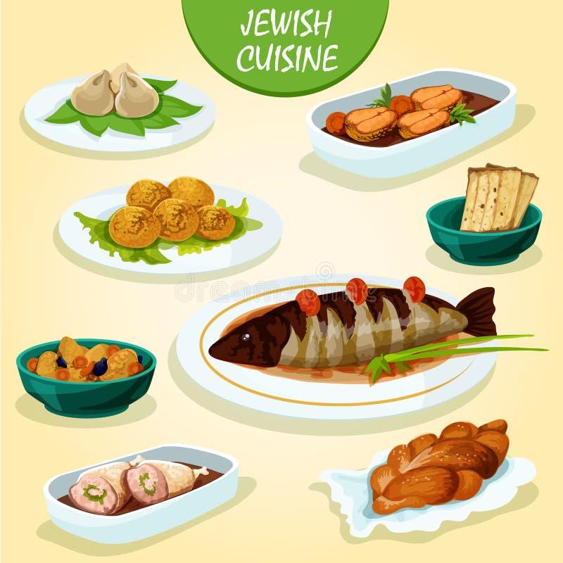 Icône juive de cuisine avec le menu de fête de dîner illustration libre de droits
