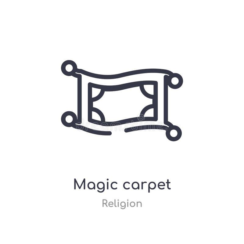 Ic?ne magique d'ensemble de tapis ligne d'isolement illustration de vecteur de collection de religion icône magique de tapis de c illustration stock