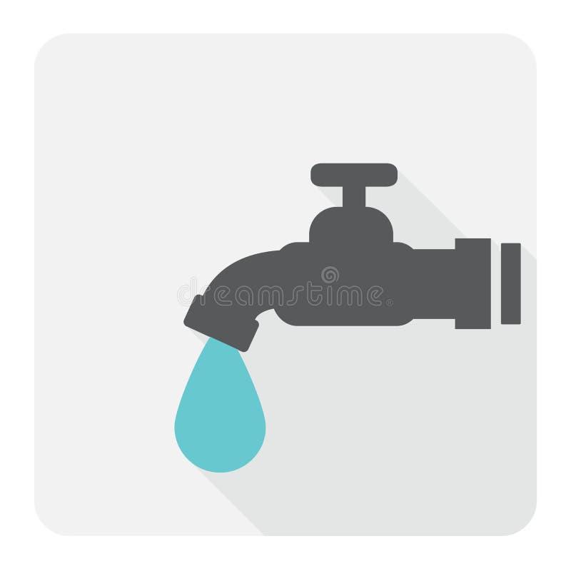 Icône plate de robinet illustration de vecteur