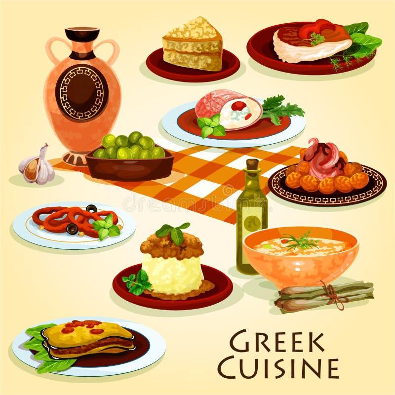 Icône traditionnelle de bande dessinée de dîner de cuisine grecque illustration libre de droits
