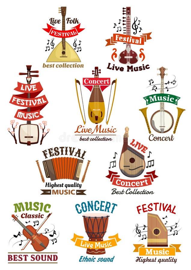 Icônes et emblèmes d'instruments de musique illustration stock