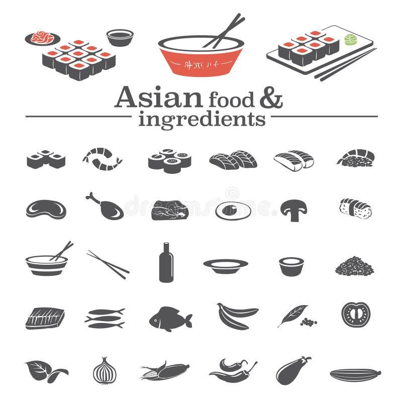 Icônes et ingrédients asiatiques de nourriture illustration libre de droits