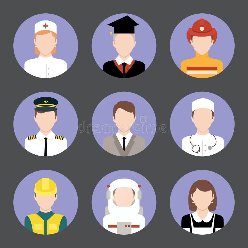 Icônes plates d'avatar de professions réglées illustration de vecteur