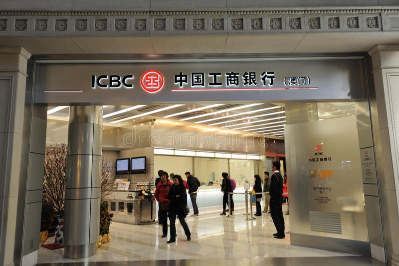 icbc банка стоковая фотография