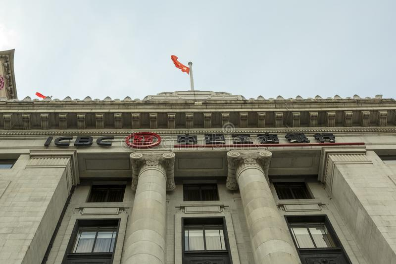 ICBC bank na Bund w Szanghaj, Chiny obrazy royalty free