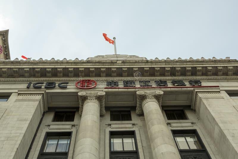 ICBC-Bank op Dijk in Shanghai, China royalty-vrije stock afbeeldingen