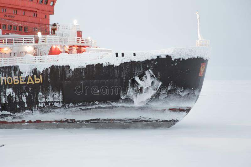 The ice breaker of 50 years of a Victory stock photography
