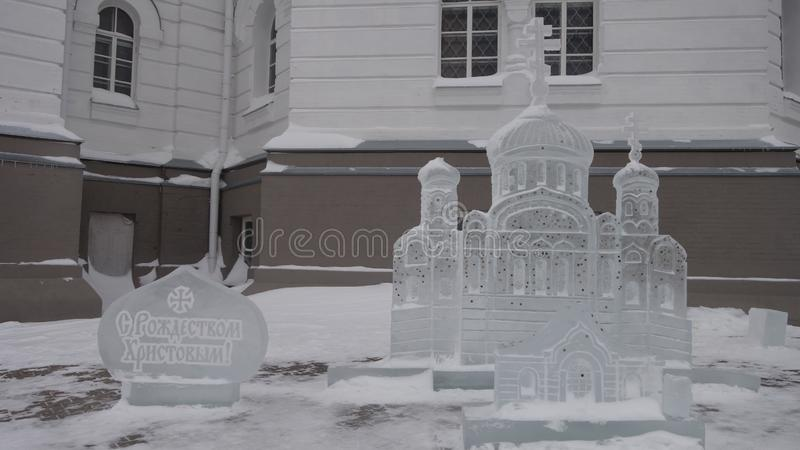 Ice sculpture merry Christmas royalty free stock photography