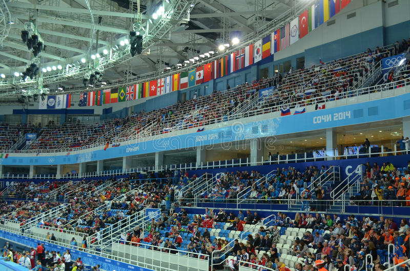 Iceberg arena in the Olympic park in Sochi. Iceberg arena in the Olympic park at XXII winter Olympic games 2014 in Sochi Russia royalty free stock photos