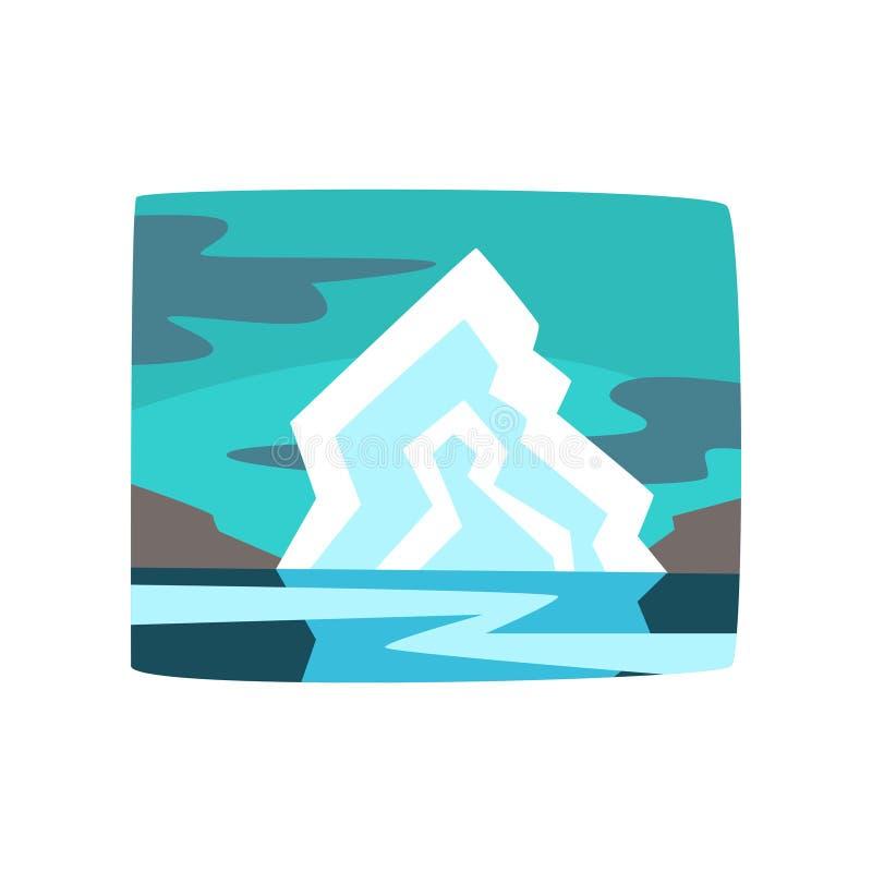 Iceberg e montes, fundo ártico bonito da paisagem, ilustração horizontal do vetor ilustração stock