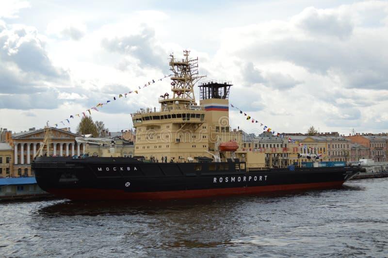 icebreaker стоковое изображение rf
