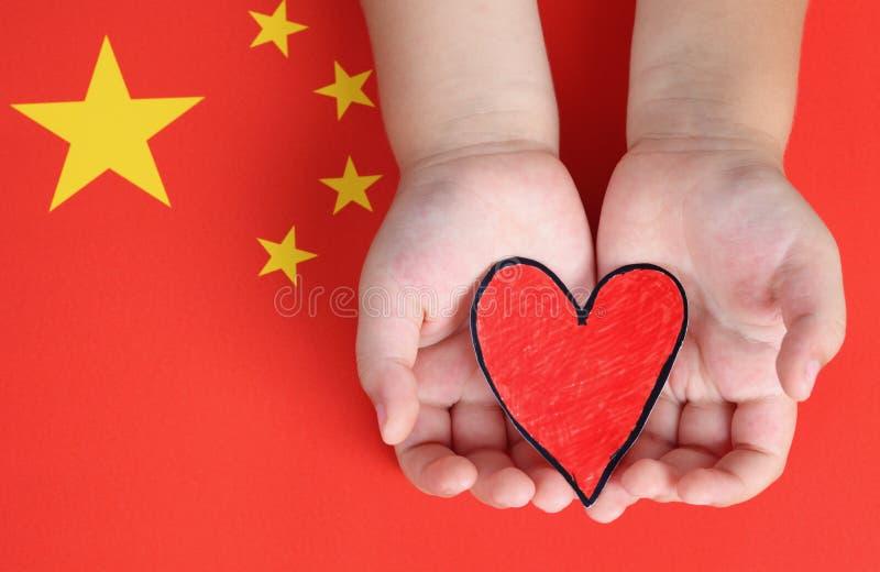 Ich liebe China lizenzfreie stockbilder