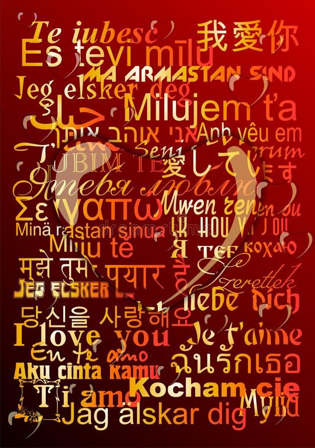 Ich liebe dich in den verschiedenen Sprachen. (Vektor) stock abbildung