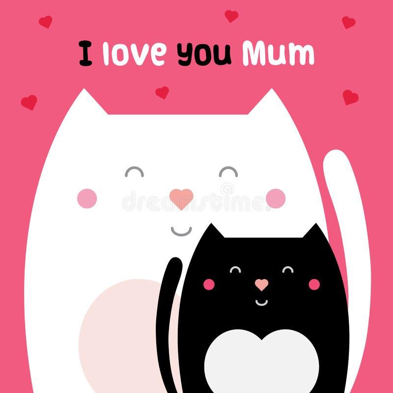 Ich liebe dich Mama Auch im corel abgehobenen Betrag stock abbildung